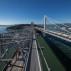 San Francisco Oakland Bay Bridge. Photo courtesy of Caltrans.